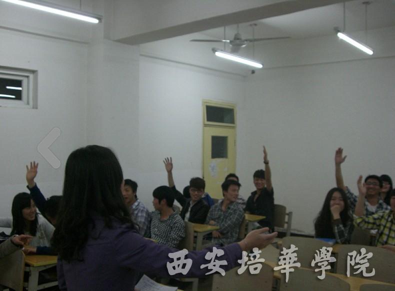 """我院成功举办""""心理健康教育""""主题班会"""