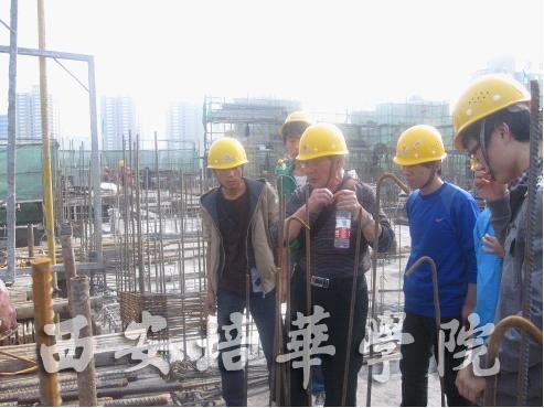 土木工程专业11级圆满完成第一次认知实习