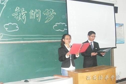诗歌朗诵中国梦-我的梦,中国梦 为雅安祈福