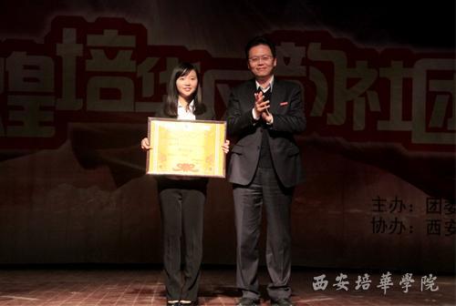 姜波/我校姜波理事长为明星社团颁发荣誉奖牌...