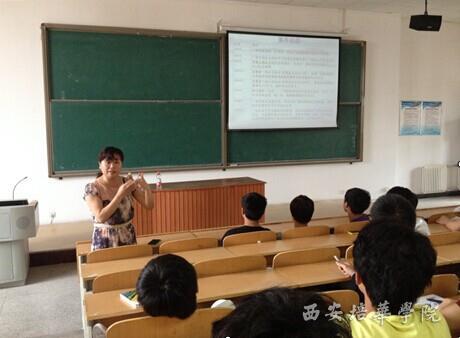 西北政法大学经济管理学院副院长赵云君教授来