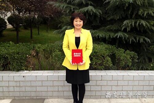 教学为魂 育人为本 管理为先——记西安培华学院商学院常务副院长王西娅