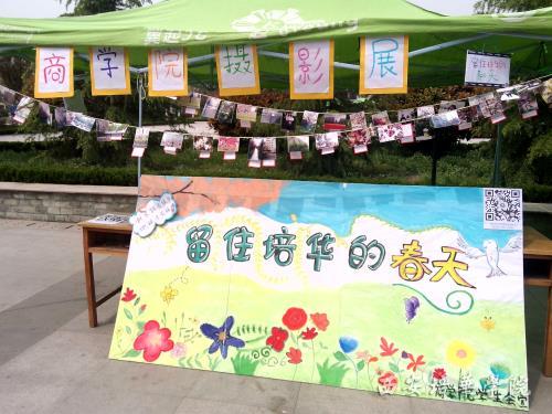 制作展板到四月中旬摆出外展,此次摄影展种类繁多,有校园初春的朵朵