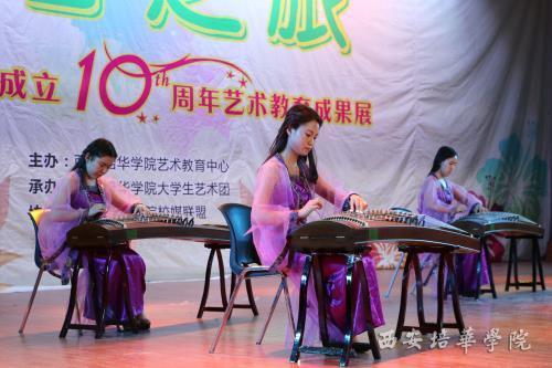 古筝合作《星月神话》表演,悠扬的琴音令观众深深陶醉