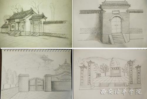 赴河南省部分地区和西安市等地进行建筑认知和写生教学实践活动.
