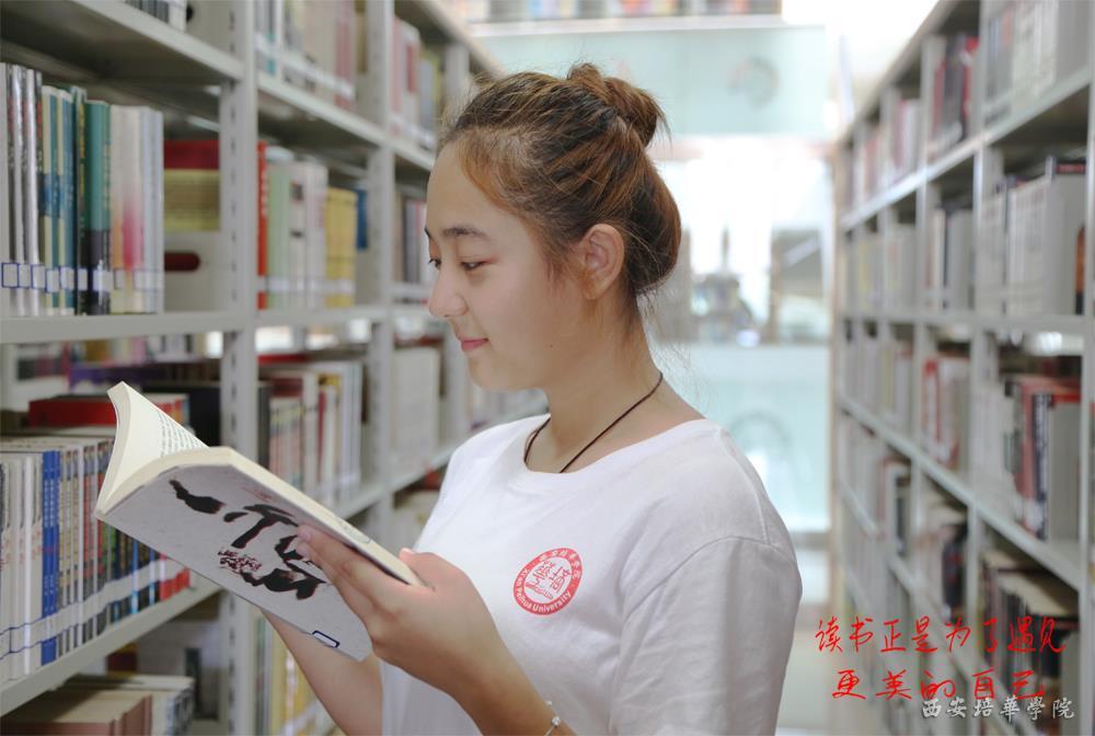 视觉传达设计专业学生   杨雨薇