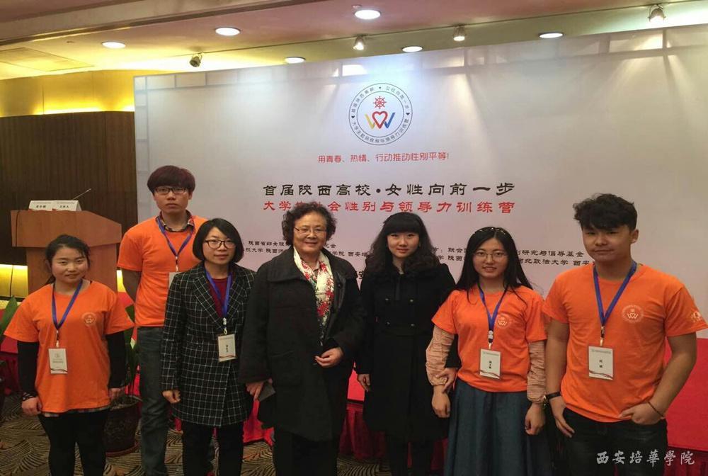 院长助理房宁,传媒学院贾红分老师带领下满文雅,张浩然,武斌,赵莎莎等