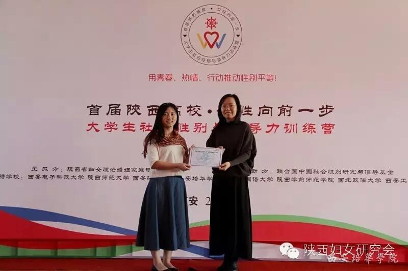马雷军老师和王延萍老师为参加训练的各位学员颁发结业证书