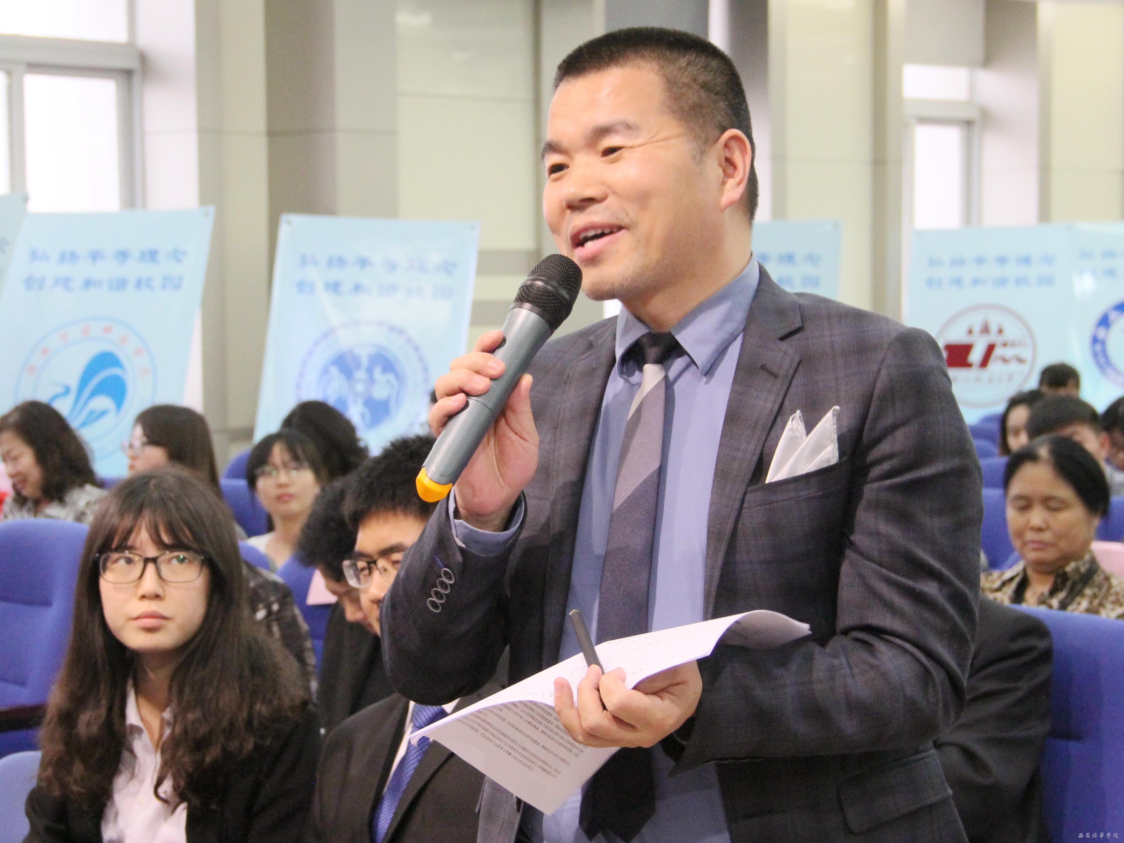 我想参加2016陕西教师资格证考试,是考教育心理学吗?