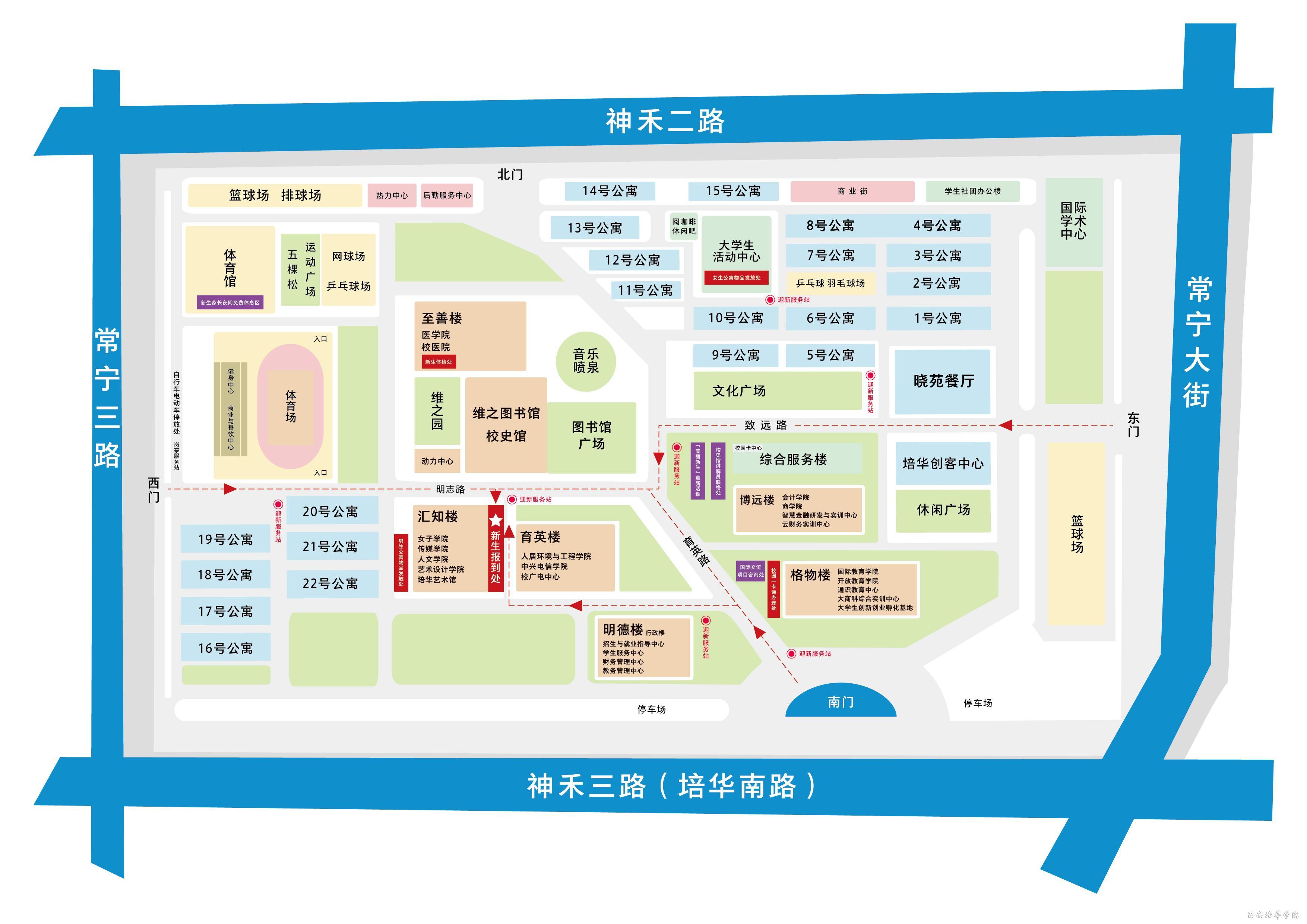 【迎新】导识地图---西安培华学院新闻网
