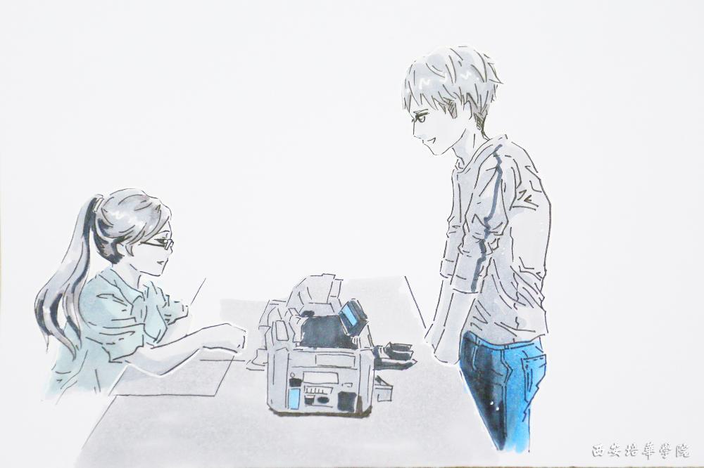 手绘漫画表白我的新家——大培华
