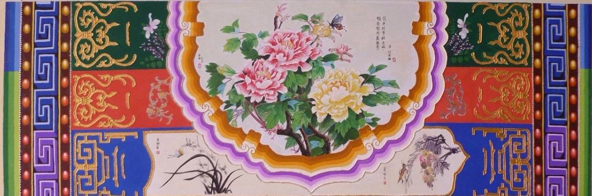苏式彩画(包袱式) 作者张婕图片